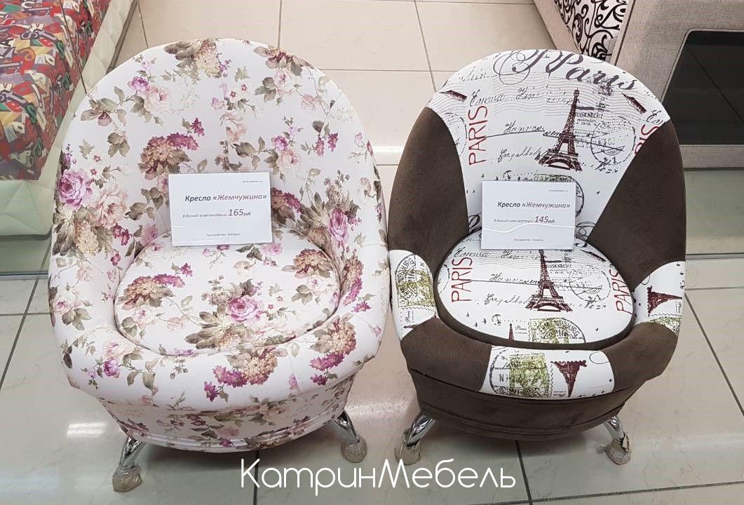 Кресло DM-мебель Жемчужина (цветы 1) - фото 3