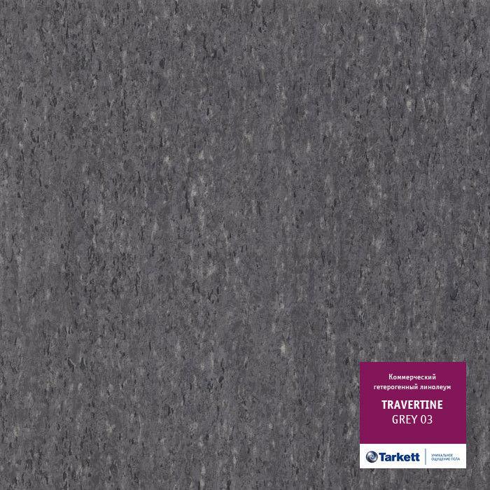 Линолеум Tarkett Travertine Grey 03 - фото 1