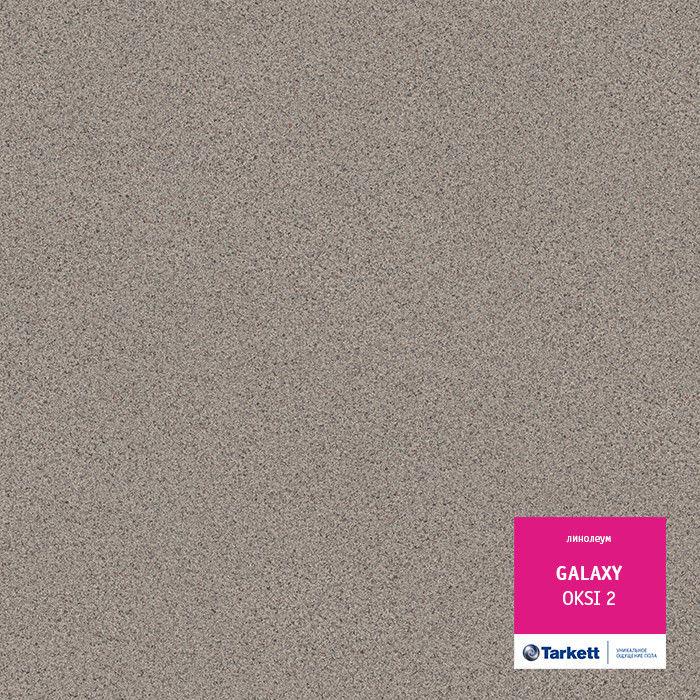 Линолеум Tarkett Galaxy Oksi 2 - фото 1