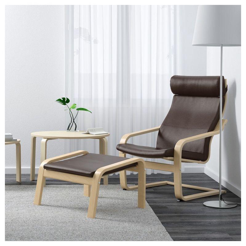 Кресло IKEA Поэнг 792.514.63 - фото 2