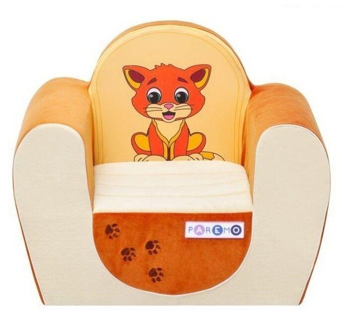 Кресло PAREMO детское PCR316 - фото 1