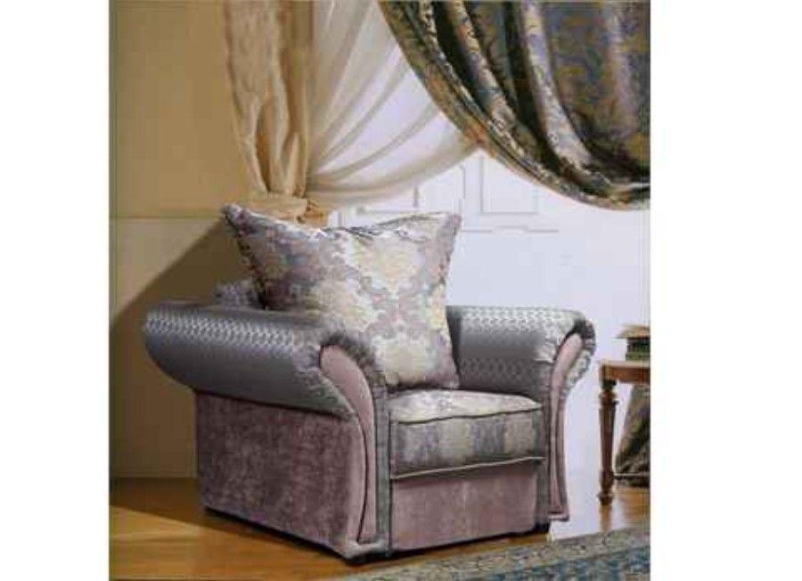 Кресло SoftCity Версаль - фото 1