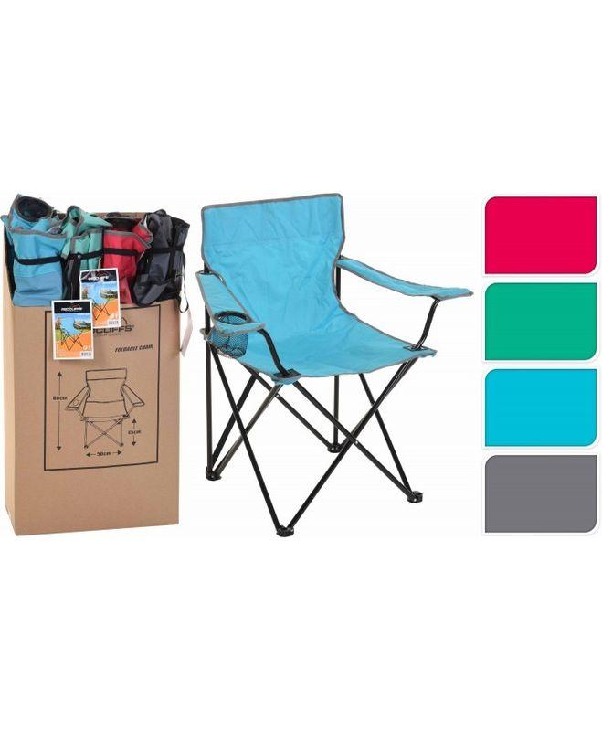Koopman International B.V. Foldable Chair FD5000260 - фото 1