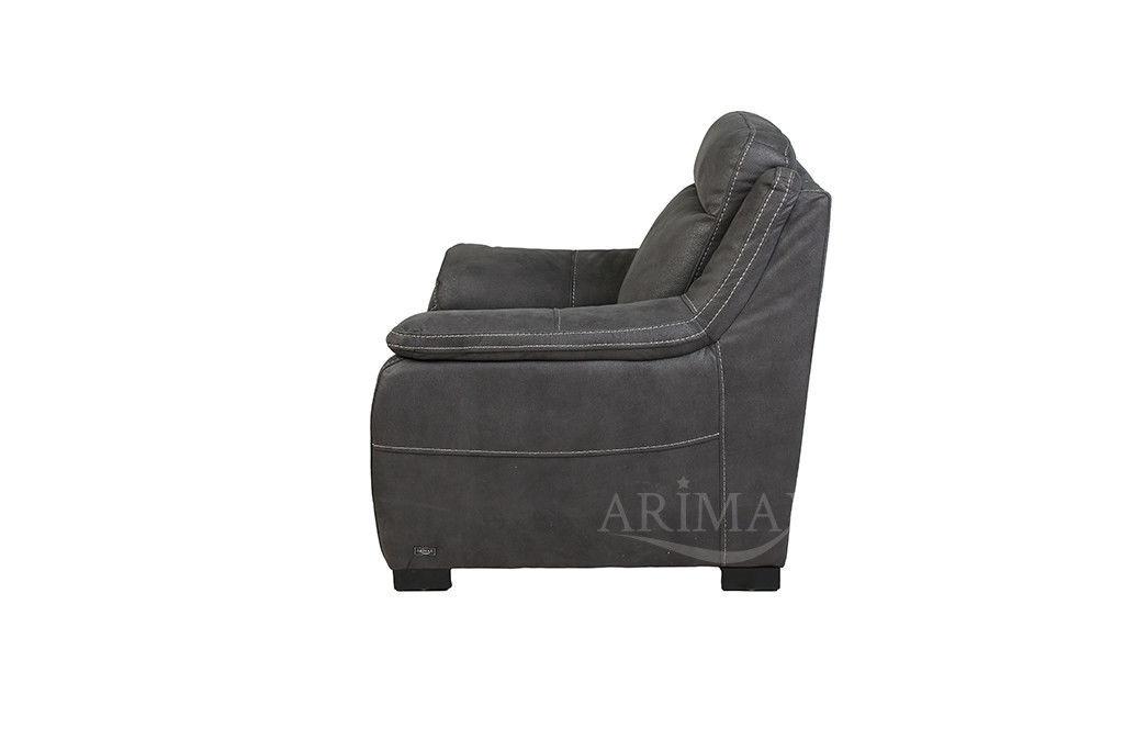Кресло Arimax Монтана (Индиго) - фото 4