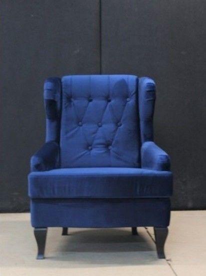 Кресло Divanta Кресло Денди - фото 1