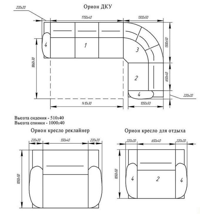 Кресло Апогей-Мебель Орион-Р - фото 6