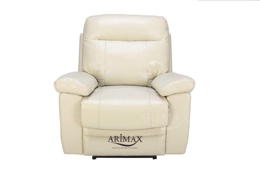 Кресло Arimax Дэнали Lux (Морской жемчуг) - фото 1