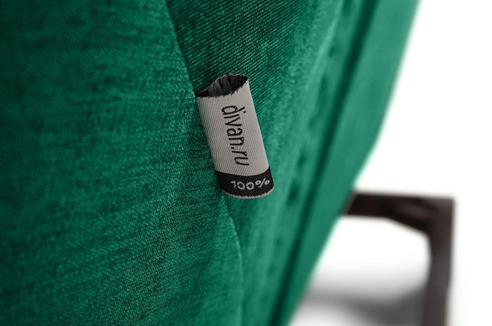Диван Woodcraft Бонс Velvet Emerald прямой - фото 12