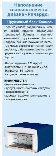 Диван Мебель Холдинг угловой МХ58 Ричардс-2 левый [Р-2-2НП-1-К0663] - фото 2