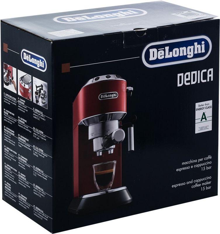 Кофеварка DeLonghi Dedica EC 680.R - фото 9