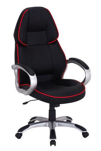 Офисное кресло Signal Q-067 - фото 1
