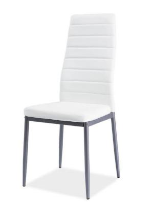 Кухонный стул Signal H-261 bis alu (белый) - фото 1