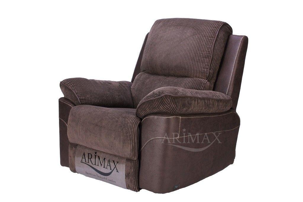 Кресло Arimax Брукс (Цикорий) - фото 1