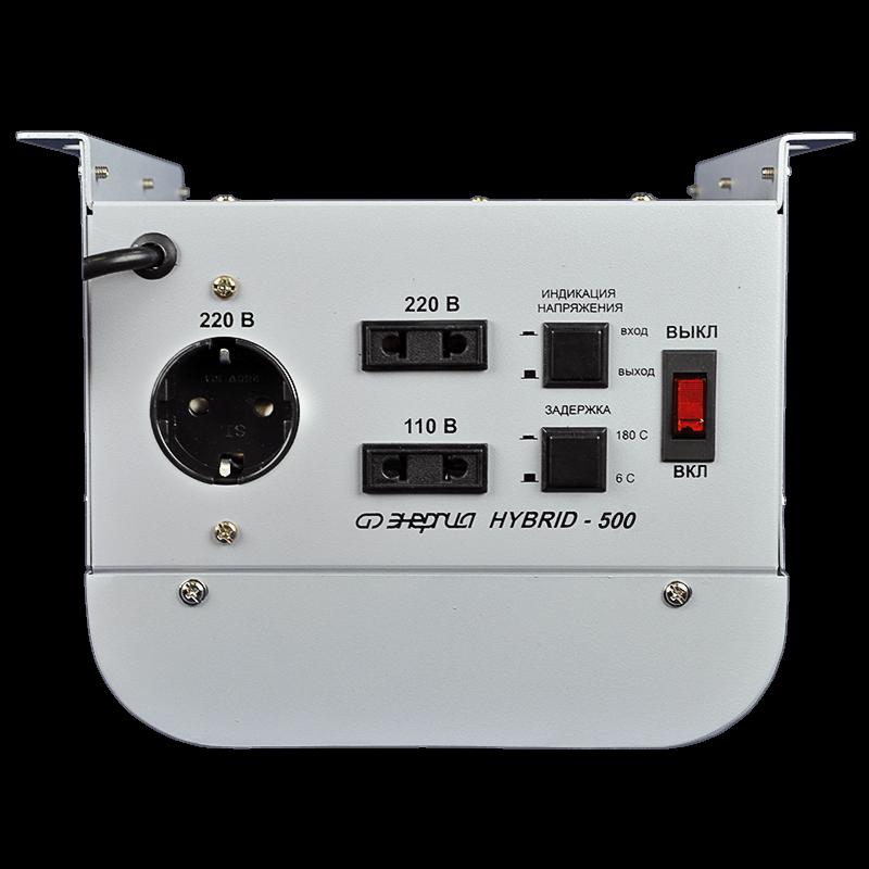 Стабилизатор напряжения Энергия Hybrid-1000 - фото 3