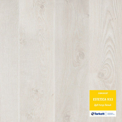 Ламинат Tarkett Estetica 933 Дуб Натур белый (504015020) - фото 1