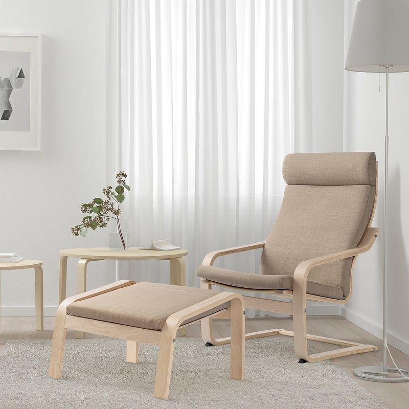 Кресло IKEA Поэнг 993.027.96 - фото 3