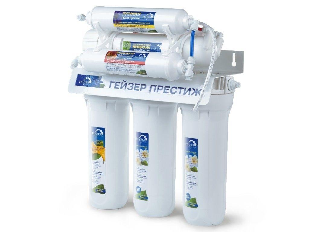 Фильтр для очистки воды Гейзер Престиж-М - фото 2