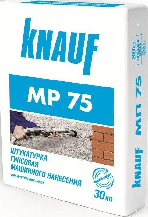 Штукатурка Knauf МР-75 - фото 1