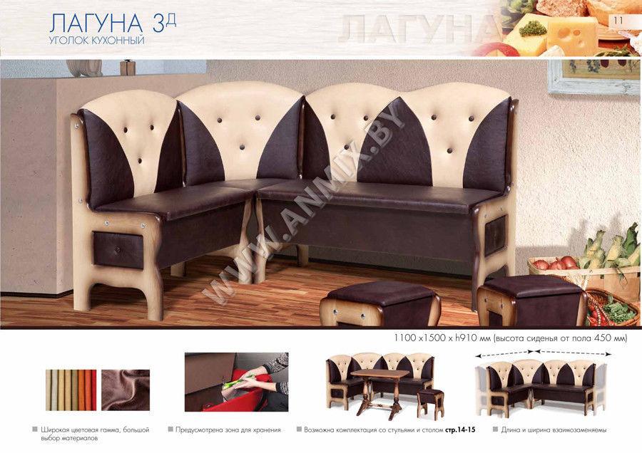 Кухонный уголок, диван Анмикс Ладога-3Д - фото 1