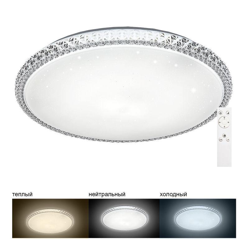 Настенно-потолочный светильник Feron AL5300 100W - фото 1