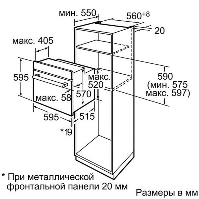 Духовой шкаф Bosch HBG43T360R - фото 6