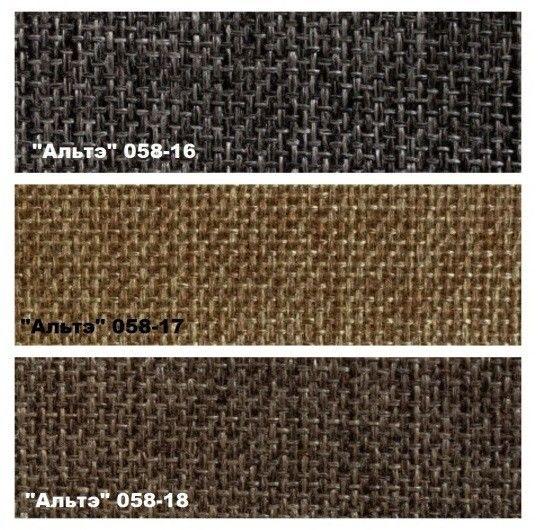 Диван Кристалл Аккордеон выкатной (60x195) Рогожка альтэ 058-16 - фото 2