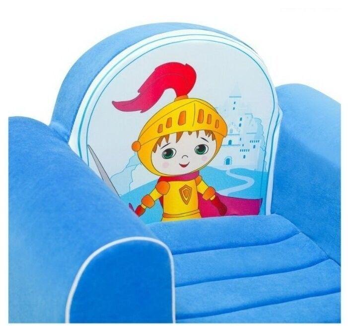 Кресло PAREMO детское PCR316 - фото 7
