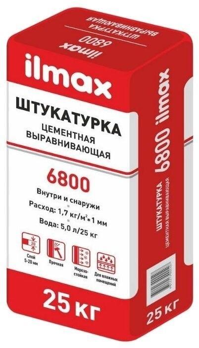 Штукатурка ilmax 6800, 25 кг - фото 1