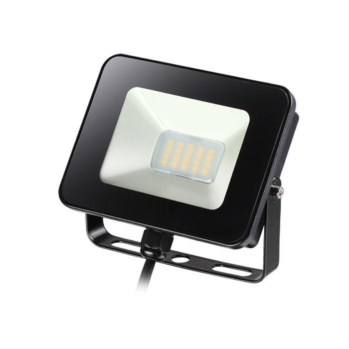 Прожектор Novotech Armin 10W 357531 - фото 1
