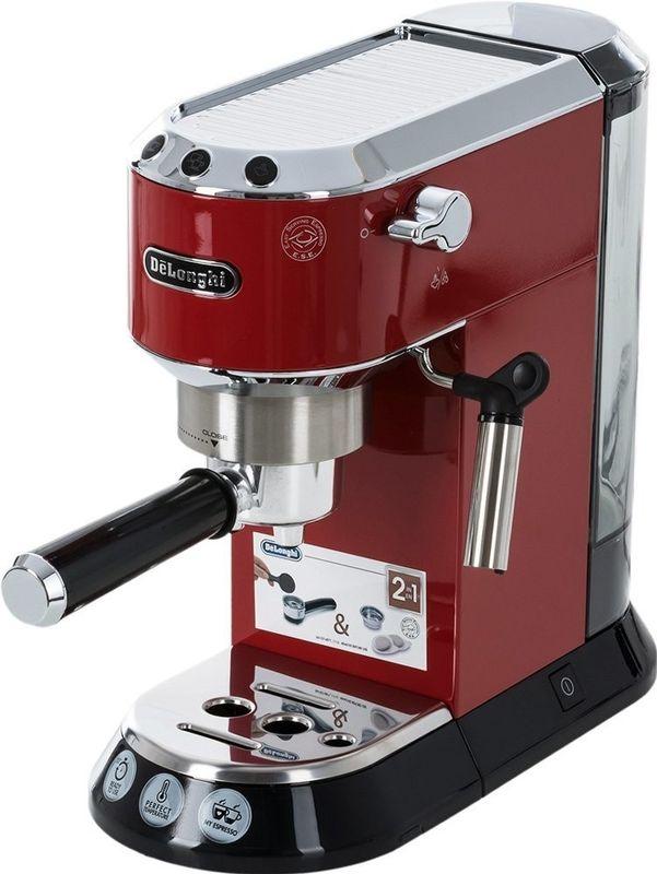 Кофеварка DeLonghi Dedica EC 680.R - фото 2