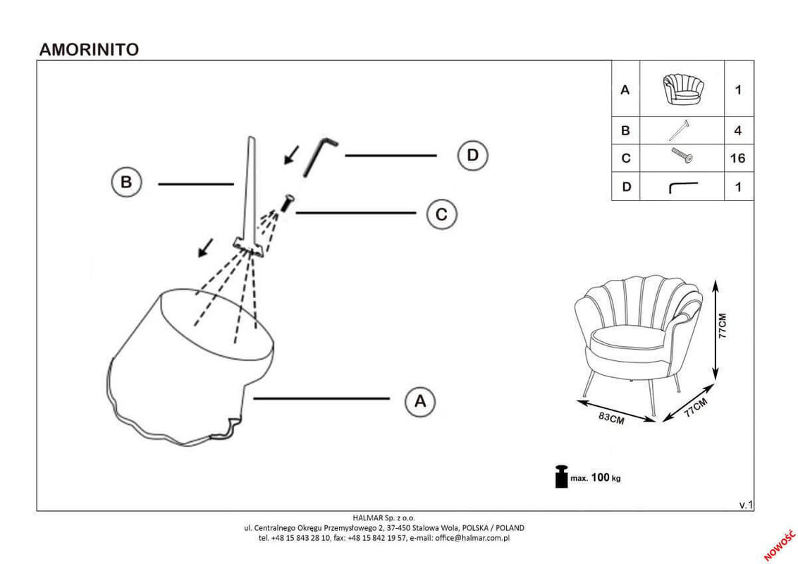 Кресло Halmar AMORINITO (темно-зеленый/золотой) V-CH-AMORINITO-FOT-C.ZIELONY - фото 2