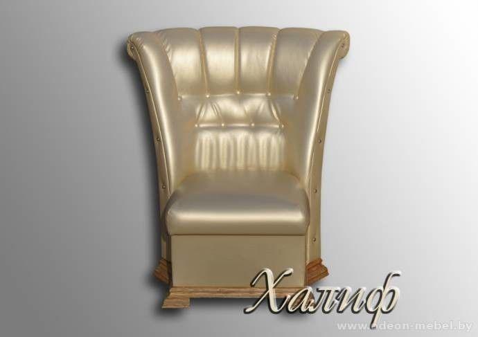 Кресло Одеон-мебель Халиф 13 - фото 1