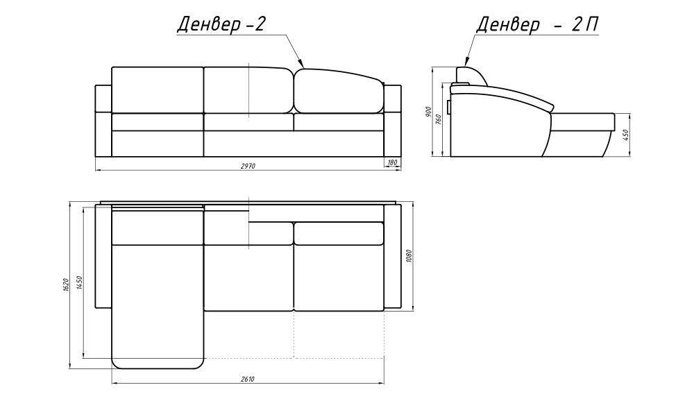 Диван LAMA мебель Денвер 2П (угловой) - фото 3
