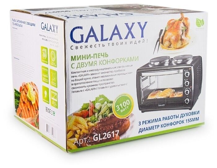 Электродуховка Galaxy GL2617 - фото 6
