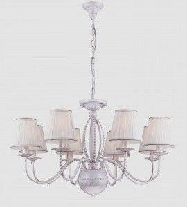 Светильник Arte Lamp Calamaro A2046LM-8WG - фото 1