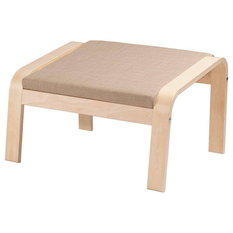 Пуфик IKEA Поэнг 893.028.10 - фото 1