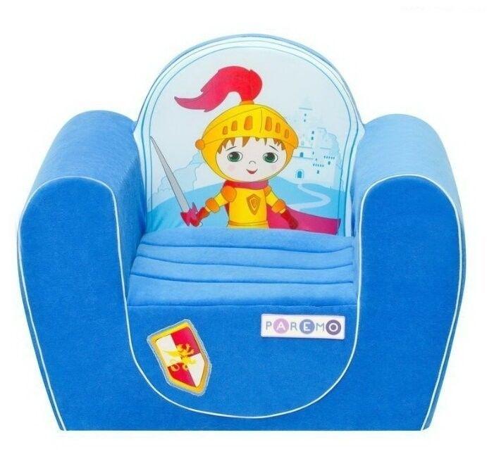 Кресло PAREMO детское PCR316 - фото 6