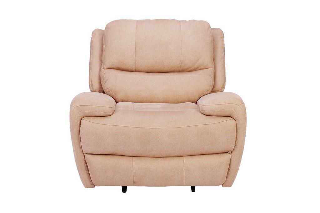 Кресло Arimax Даллас (Топленое молоко) - фото 2