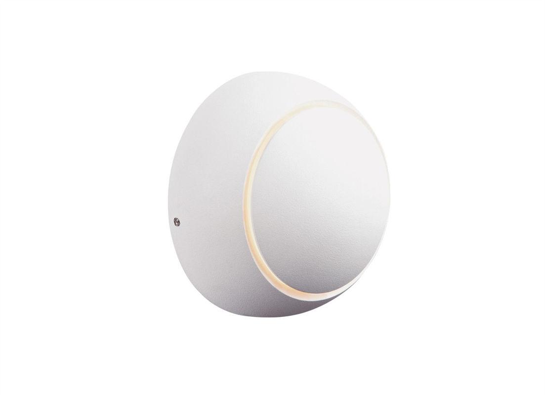 Настенно-потолочный светильник Donolux Asrtsong DL18428/11WW-White - фото 1