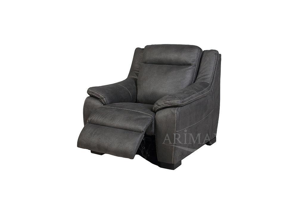 Кресло Arimax Монтана (Индиго) - фото 2