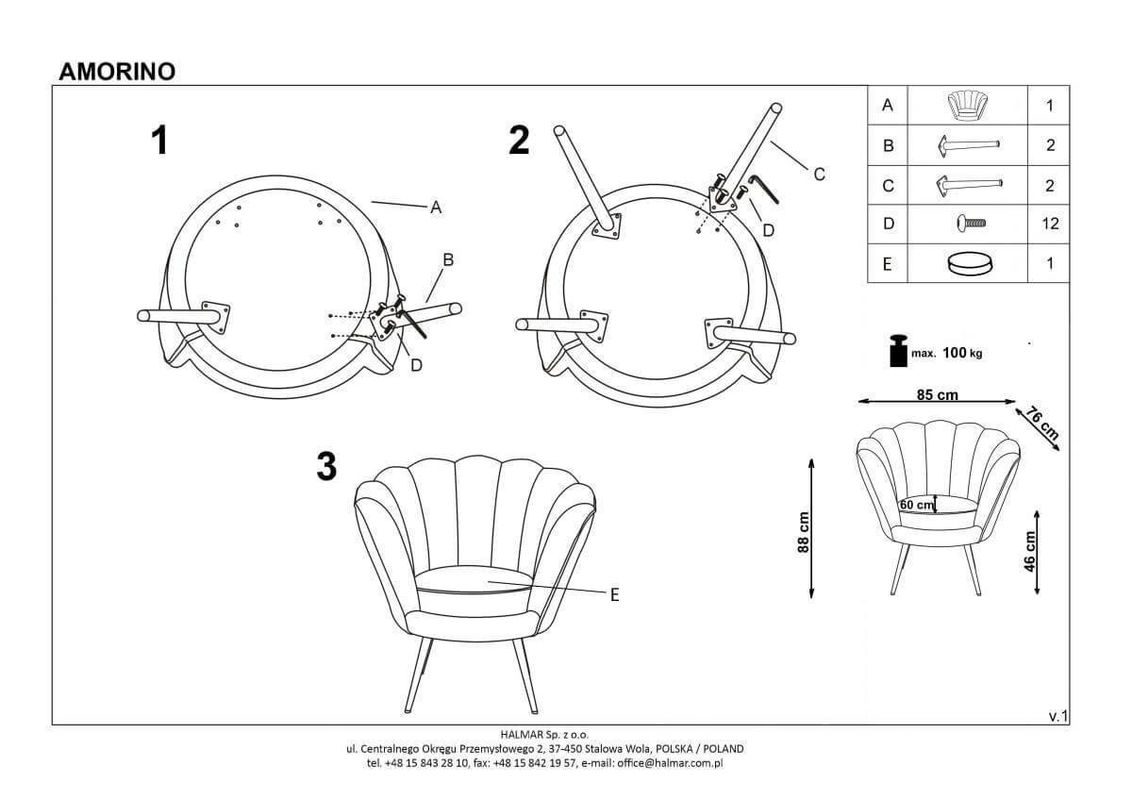 Кресло Halmar AMORINO (черный/золотой) V-CH-AMORINO-FOT-CZARNY - фото 2