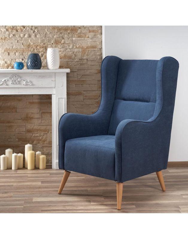Кресло Halmar CHESTER - фото 7