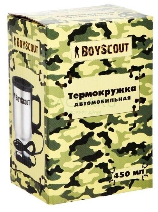 Boyscout 61049 (0,45 л) - фото 2