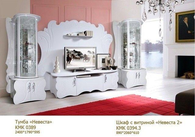 купить мебель для гостиной калинковичский мебельный комбинат невеста