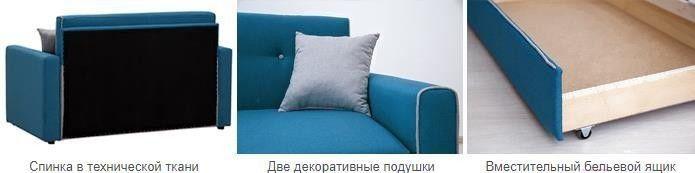 Диван Нижегородмебель и К Найс 120 ТД 113 альма 24/альма 27 - фото 4