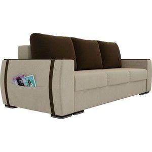 Диван ЛигаДиванов Брион микровельвет бежеый, подушки коричневые - фото 1