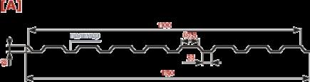 Профнастил Изомат-Строй П-20А,R-1100-0.45-Zn - фото 2