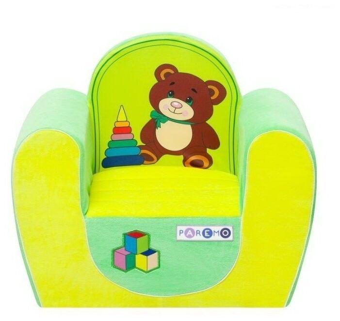 Кресло PAREMO детское PCR316 - фото 9