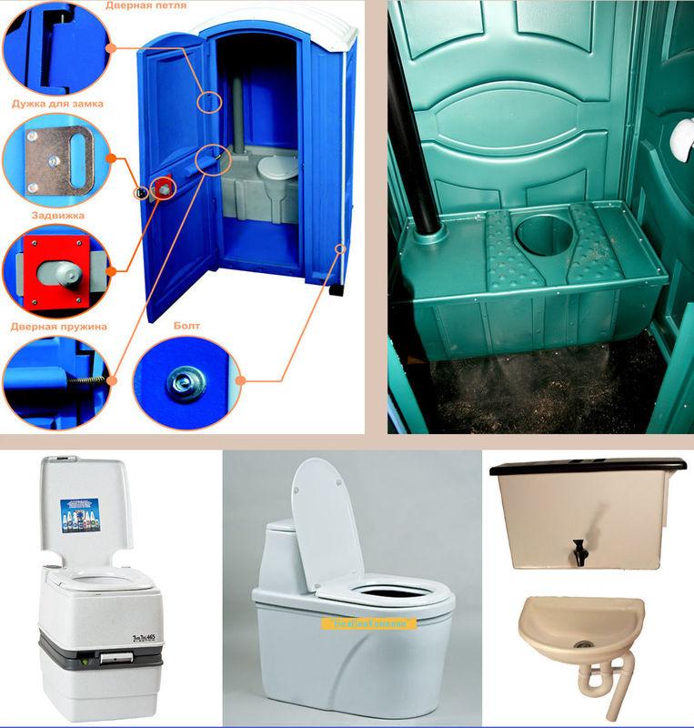 БелБиоХаус Мобильная туалетная кабина - фото 1