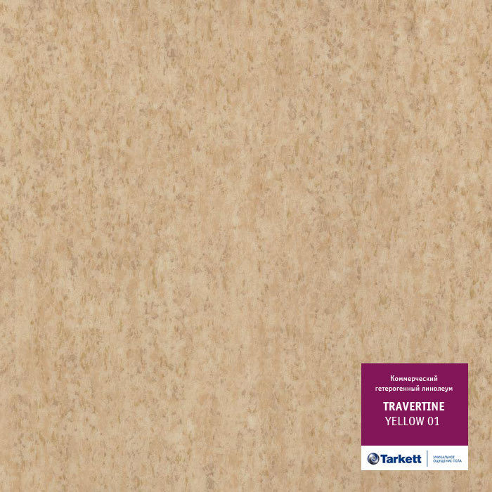 Линолеум Tarkett Travertine Yellow 01 - фото 1